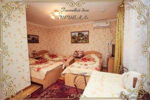 Гостевой дом Привал, Кущёвская