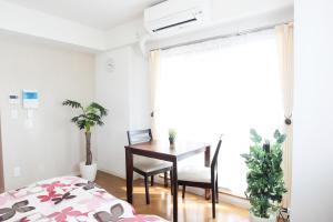 La Familia Yamasaka, Apartmanok  Oszaka - big - 180
