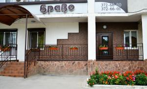 Hotel Bravo Lux, Hotel  Samara - big - 25