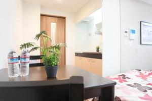 La Familia Yamasaka, Apartments  Osaka - big - 202