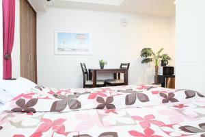 La Familia Yamasaka, Apartments  Osaka - big - 206