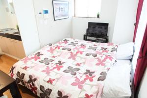 La Familia Yamasaka, Apartmanok  Oszaka - big - 212