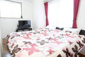 La Familia Yamasaka, Apartments  Osaka - big - 214