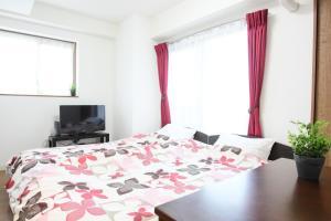 La Familia Yamasaka, Apartmanok  Oszaka - big - 214