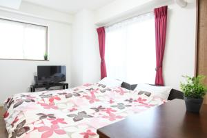 La Familia Yamasaka, Apartments  Osaka - big - 215