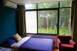 Chengdu Buttonwood Parkside Hostel, Hostelek  Csengtu - big - 25