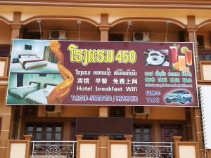 HOTEL450, Hostince  Vientiane - big - 25