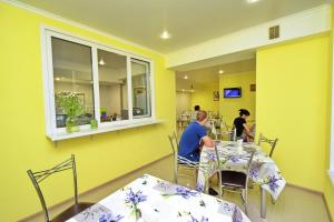 Hotel Lotos, Hotels  Kabardinka - big - 14