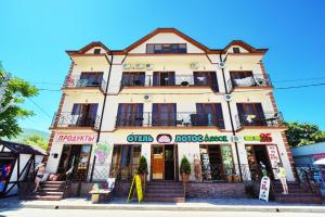 Hotel Lotos, Hotels  Kabardinka - big - 1