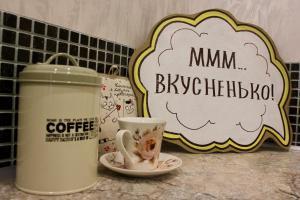 Meeting Time Capsule Hostel, Ostelli  San Pietroburgo - big - 33