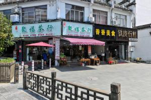 Youke Meijia Apartment, Appartamenti  Tunxi - big - 13