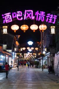 Youke Meijia Apartment, Appartamenti  Tunxi - big - 12
