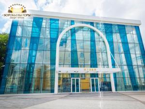 Апарт-отель Воробьевы горы, Харьков