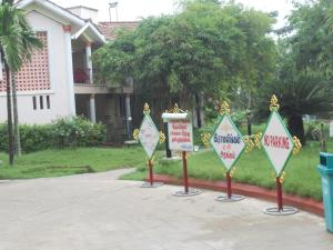 Hotel Sadhabishegam, Hotel  Vaithīsvarankoil - big - 21