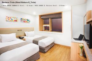 Hotel Robero Jeju, Отели  Чеджу - big - 7