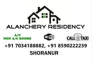 Alanchery Residency, Ferienwohnungen  Shoranūr - big - 51