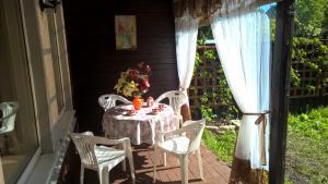 Cottage Martyshkino