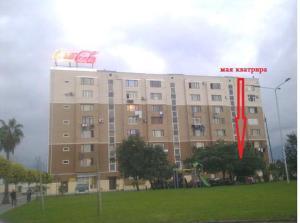 Studio Tamari, Appartamenti  Batumi - big - 9