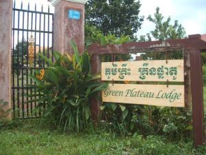 Green Plateau Lodge, Lodge  Banlung - big - 24