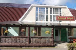 Uiutnyi Dvorik, Gasthäuser  Begunitsy - big - 16