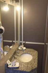Hotel Colina Premium, Отели  Грамаду - big - 14