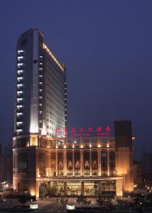Jinling Jingyuan Plaza, Szállodák  Nanking - big - 28