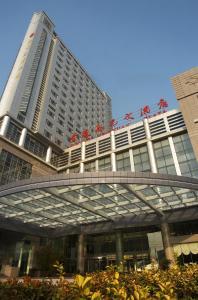 Jinling Jingyuan Plaza, Szállodák  Nanking - big - 1
