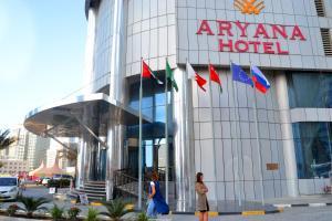 Aryana Hotel, Hotels  Sharjah - big - 36