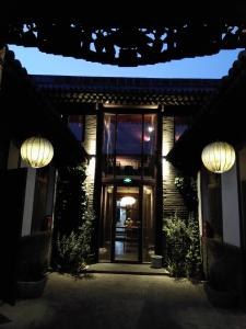 Jing's Residence Pingyao, Hotely  Pingyao - big - 111