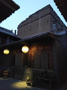 Jing's Residence Pingyao, Hotely  Pingyao - big - 167