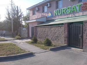 Гостевой дом Нурсат, Астана