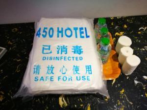 HOTEL450, Hostince  Vientiane - big - 15