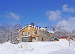 Country Inn Milky House - Accommodation - Niseko