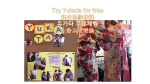 Kia Ora BudgetStay, Ostelli  Fukuoka - big - 54
