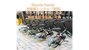 Kia Ora BudgetStay, Ostelli  Fukuoka - big - 57