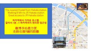 Kia Ora BudgetStay, Ostelli  Fukuoka - big - 46