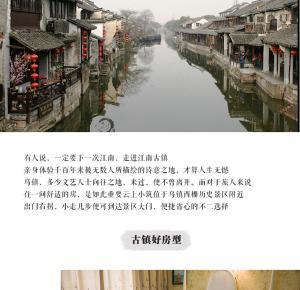 Yunshang Xiaozhu Guesthouse