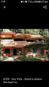 Neela House
