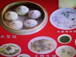 Dundong Inn Dunhuang, Affittacamere  Dunhuang - big - 22