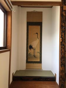 Apartment in Sakuragawa, Apartmanok  Oszaka - big - 12