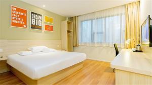 Hanting Hotel Bozhou Mengcheng, Szállodák  Csuangcsou - big - 1