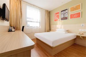 Hanting Hotel Bozhou Mengcheng, Szállodák  Csuangcsou - big - 14