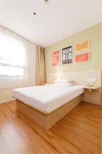 Hanting Hotel Bozhou Mengcheng, Szállodák  Csuangcsou - big - 46