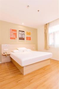 Hanting Hotel Bozhou Mengcheng, Szállodák  Csuangcsou - big - 13