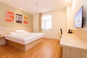 Hanting Hotel Bozhou Mengcheng, Hotels  Zhuangzhou - big - 44