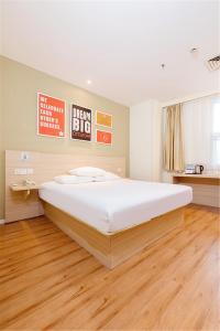 Hanting Hotel Bozhou Mengcheng, Szállodák  Csuangcsou - big - 12