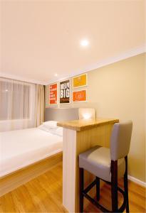 Hanting Hotel Bozhou Mengcheng, Szállodák  Csuangcsou - big - 39