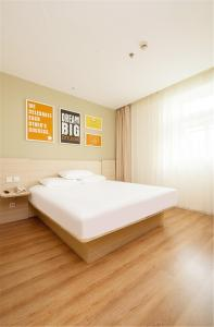 Hanting Hotel Bozhou Mengcheng, Szállodák  Csuangcsou - big - 29