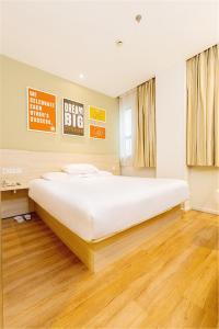 Hanting Hotel Bozhou Mengcheng, Szállodák  Csuangcsou - big - 24
