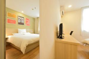 Hanting Hotel Bozhou Mengcheng, Szállodák  Csuangcsou - big - 7